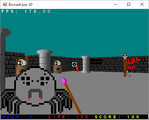 Screenshot of Nightmare3D